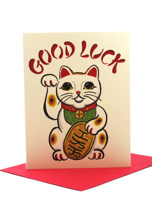good luck friend card